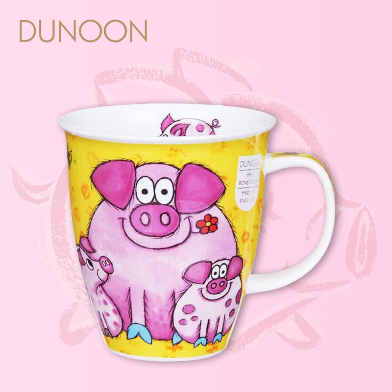 英國原產DUNOON丹儂Nevis型骨瓷茶杯水杯馬克杯小粉豬 粉色