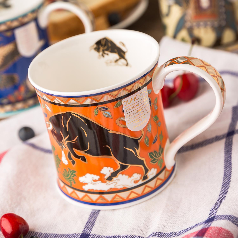 英国原产DUNOON丹侬 Wessex型骨瓷茶杯水杯 骨瓷马克杯 阿拉伯公牛
