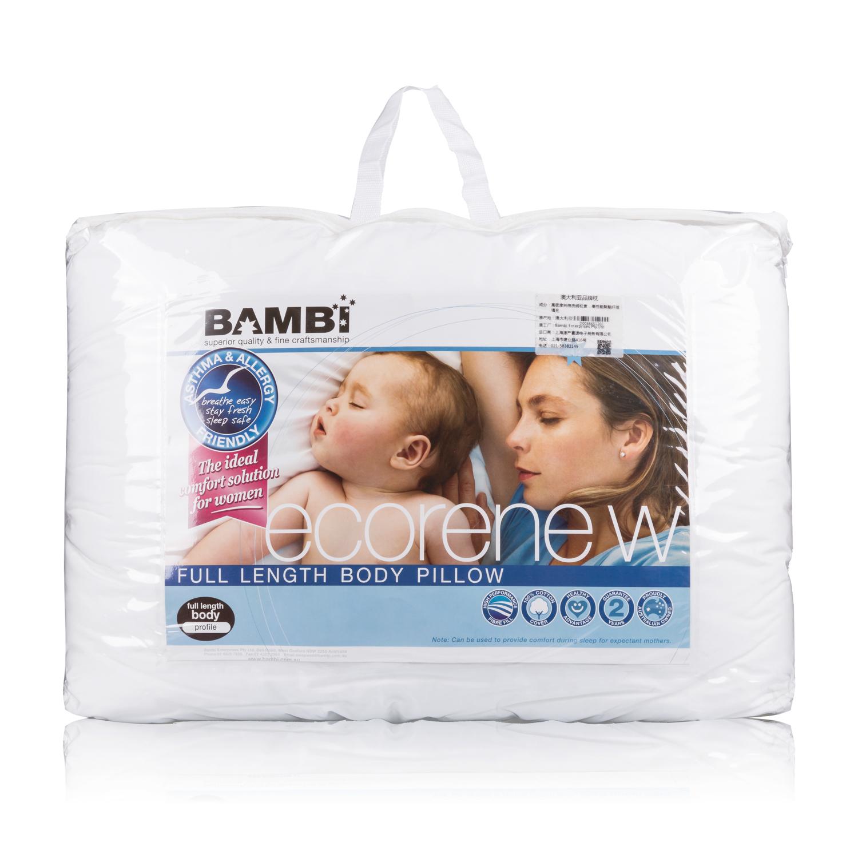 澳大利亚原产Ecorenew孕妇体枕孕妇枕头托腹枕窄型枕 白色