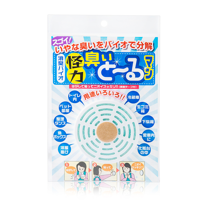 日本原产汉方研究所生物纤维冰箱鞋架厕所除臭贴 彩色