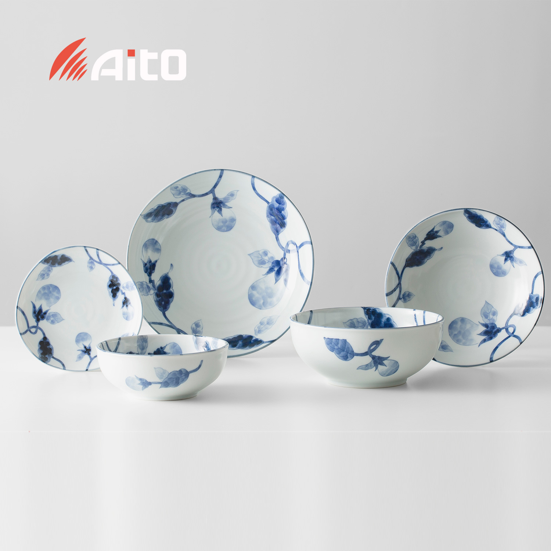 日本原产AITO Aizome Nasu蓝染茄美浓烧陶瓷饭碗大碗餐碟 浅小盘