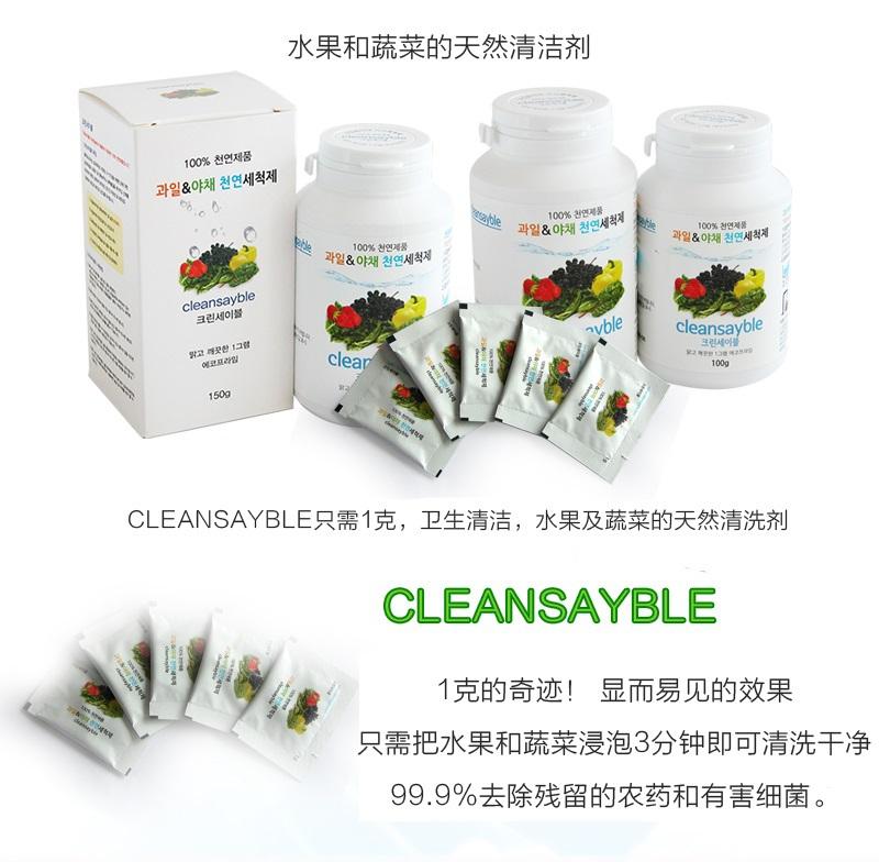 韩国ECOPRIME天然牡蛎壳果蔬粉除农药清洁粉瓶装100g