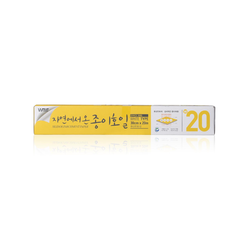 韩国原产NORDICPAPER烹饪烘焙纸烤盘卷纸 金黄