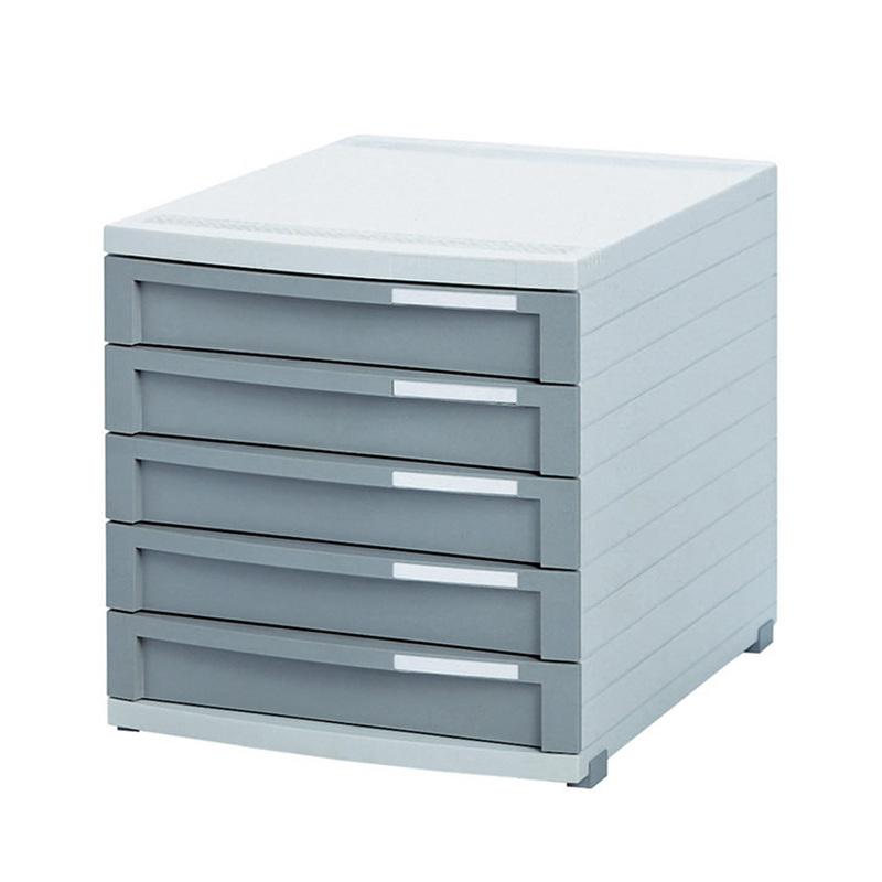 德国原产HAN经典五层抽屉式文件柜办公用品资料架文件栏 灰色